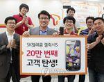 Holy Crap: Samsung Has Sold 200,000 Galaxy S In S. Korea