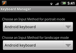 Change Keyboard Automatically With Orientation, Using KeyboardManager [Root][Tutorial]