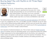 Whoops: PayPal Accidentally Reveals That Support For Android, iOS, And BlackBerry Is Coming