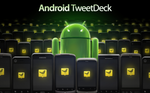 Interview with TweetDeck for Android's Max Howell