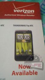 """Oops - Authorized Verizon Retailer Sends Flyer To Customers Claiming HTC Thunderbolt Is """"Now Available"""""""