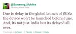 Samsung Galaxy S II Delayed Until June - Spec Changes To Blame?