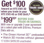 EVO 3D Pricing Confirmed To Be $200 At Radioshack, $100 If You Trade In Your EVO 4G