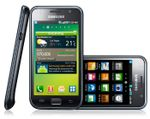 Samsung Galaxy S II Coming To US As Attain, Function, And Within On AT&T, VZW, And Sprint?