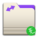 LiveSorter Eases The Process Of Sorting Apps - RIP, Manually Maintained Folders