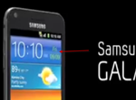 The Stars Have Aligned - The First Samsung Galaxy S II In The U.S. To Arrive September 9th, 2011?