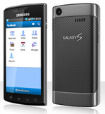 Rogers Galaxy S Captivate Receives Its Gingerbread Update