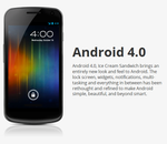 Android Engineer: Ice Cream Sandwich AOSP Source Code Will Be Released, But Not Before Galaxy Nexus Goes On Sale