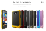 [Updated: Here Are The Winners!] Giveaway: Win One Of Ten Awesome Galaxy S II (Skyrocket, AT&T, and International) Cases From SGP And Android Police