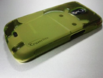 [Updated: Here Are The Winners!] Giveaway: Win One Of 12 Cruzer Lite 'Androidified' A2 Cases For The Galaxy Nexus Or Droid RAZR MAXX