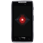 [Update: Rollout Begins On June 22] Verizon's DROID RAZR/RAZR MAXX ICS 4.0.4 (Build 6.16.211) Update Docs Now Live