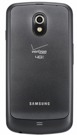 Download The Full Android 4.0.4 (IMM76K) Build For The Verizon Galaxy Nexus Right Now