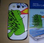 Samsung Canada Sends Loyal Facebook Fan A One-Of-A-Kind Galaxy S III, Complete With 'Epic Dragon'