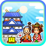 [New Game] Kairosoft's 'Oh! Edo Towns' No Longer Region Locked, Now Available In The Play Store For All Users