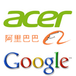Acer Reportedly Cancels Announcement Of Aliyun-Powered Smartphone Following Google Warning, Says Alibaba