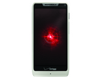 "Motorola Officially Unveils The Droid RAZR M, 4.3"" Display, 1.5GHz Dual-Core Processor, And ICS For $99"