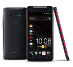 "HTC J Butterfly Announced, Comes Complete With 5"" 1080p SLCD 3 Display And A Japanese Launch"