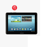 Verizon And Samsung Announce The LTE-Powered Galaxy Tab 2 10.1, Available On November 26th For $500