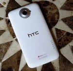 [Download And Manual Update Instructions] Install The Android 4.1 Jelly Bean Update For The AT&T HTC One X