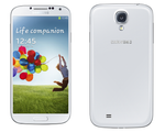 U.S. Cellular's Galaxy S4 Pre-Orders Begin On April 16th, Price Not Yet Announced
