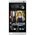 HTC Releases Kernel Source Code For The One Developer Edition, Canadian-Branded Variants