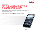 Verizon Approves Software Update 7.02.605.10 For The HTC Thunderbolt