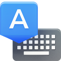 [New App] Google Adds Stock Android Keyboard To Google Play For All 4.0+ Devices [Updated: Region-Restricted, APK Available For Download]