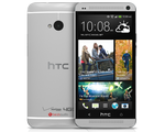 Recognized XDA Developer Beaups Teases S-OFF For The Verizon HTC One, Details Available Soon [Update: Released]