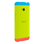 HTC Launches A Customizable Version Of The HTC One's Double Dip Case Available For $29.99