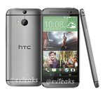 The New HTC One (M8) Will Reportedly Go On Sale The Day Of Announcement