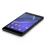 Sony Posts Open Source Kernel Files For The Xperia T2 Ultra (D5303, D5322, And XM50h)