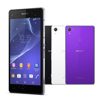 Team Win Brings Official TWRP Support To The Sony Xperia Z2