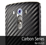 [Update: Winner] Win A Slickwraps Prize Package: An LG G3, 30 Slickwraps, And A One-Of-A-Kind Android Police Wrap
