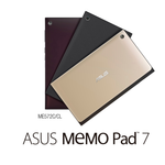 [IFA 2014] ASUS Announces A Refreshed MeMO Pad 7, Sports A 64-Bit Intel Chip And Full 1080p Display