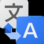 [Update: APK Download] New Google Translate App Includes Word Lens Image Translation And Smarter Conversation Mode
