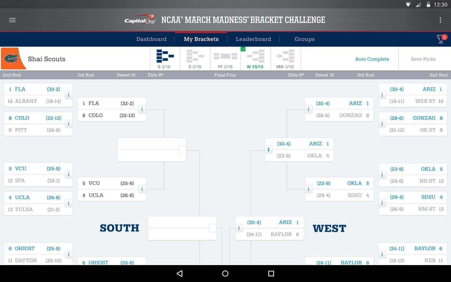 MarchMadness5
