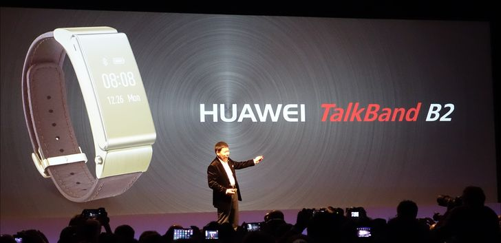 [Update: Winners] Huawei And Android Police Are Giving Away 10 TalkBand B2s