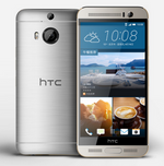 HTC Announces The Beefed-Up One M9+ With Fingerprint Scanner, Duo Camera, And MediaTek Processor, But Only For China So Far