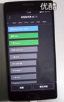 OnePlus 2 Apparently Caught On Video Ahead Of Monday's Announcement