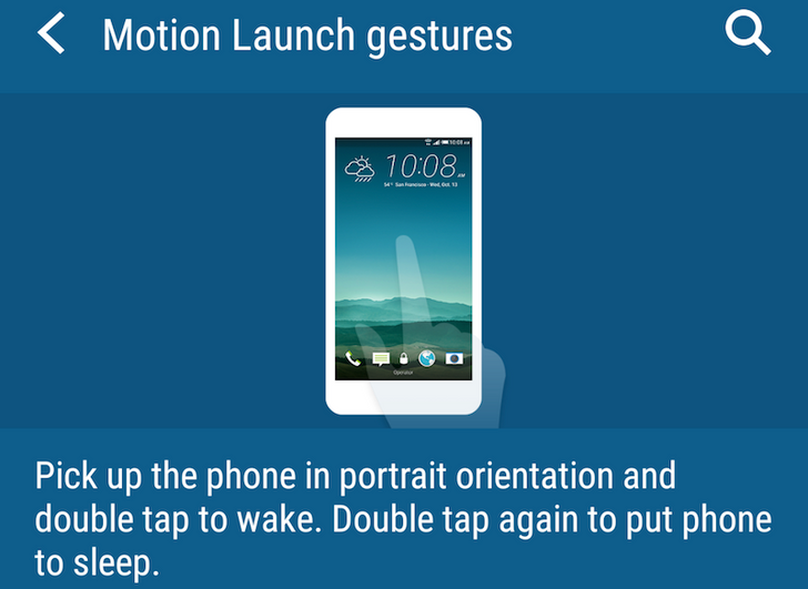 HTC Uploads Its Motion Launch App To The Play Store