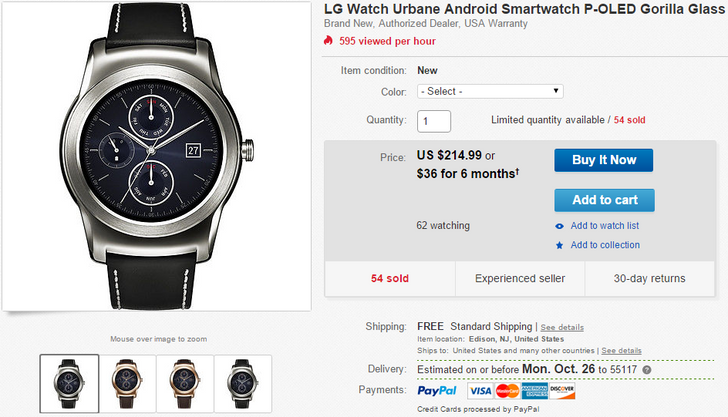 [Update: It's Back] LG Watch Urbane In Silver Or Gold On Sale For $214.99 Via eBay