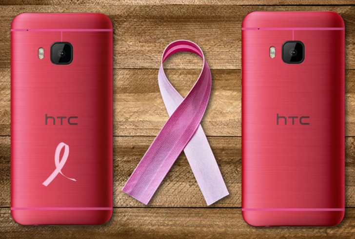 HTC Views Breast Cancer Awareness Month As The Perfect Time To Sell The Pink HTC One M9 Here In The States