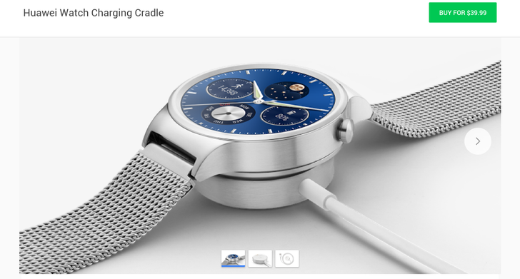 You Can Now Grab The $40 Huawei Watch Charging Cradle From The Google Store