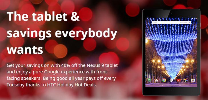 [Deal Alert] Nexus 9 On HTC's Hot Deals Promo Again—40% Off While Supplies Last