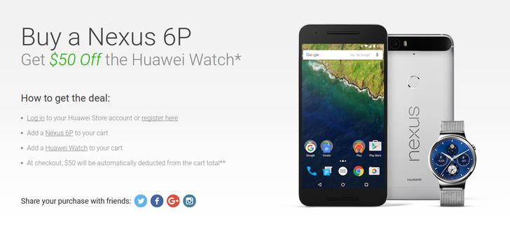Huawei Is Taking $50 Off The Huawei Watch If You Bundle It With A Nexus 6P