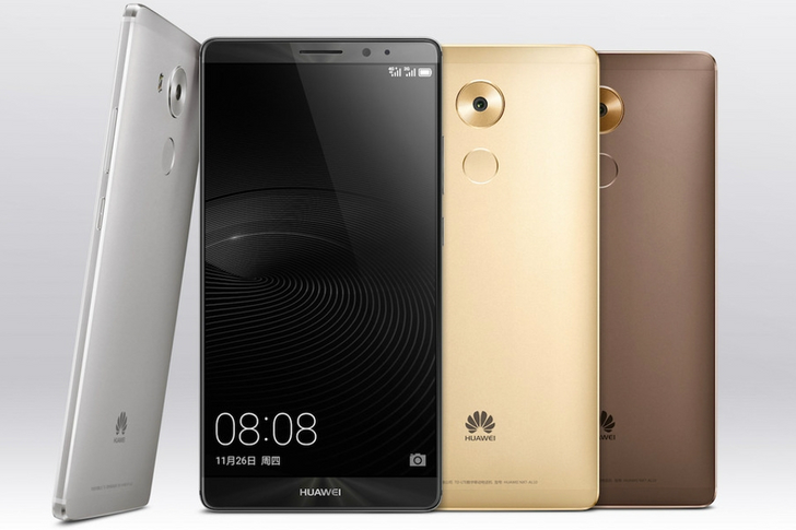 Huawei Unveils Its New Flagship, The Mate 8