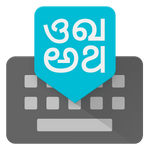 Google Changes The Name Of Its Hindi Keyboard To 'Indic Keyboard,' Adds Support For 10 New Regional Languages