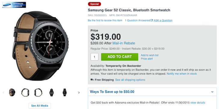 [Deal Alert] Samsung Gear S2 SmartWatch Down $30 Or $40 On Adorama, With Additional $50 Mail-In Rebate