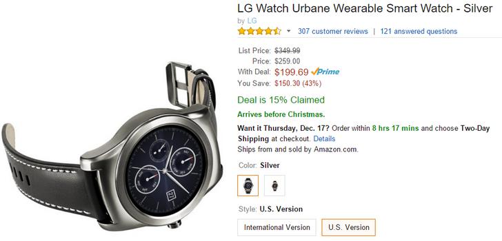 [Deal Alert] LG Watch Urbane On Amazon Lightning Deals For $199.69 Until 2PM ET