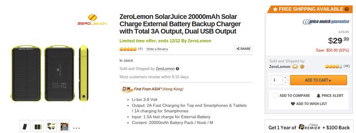 [Deal Alert] ZeroLemon SolarJuice 20000mAh Solar-Powered External Battery Only $29.99 At Newegg